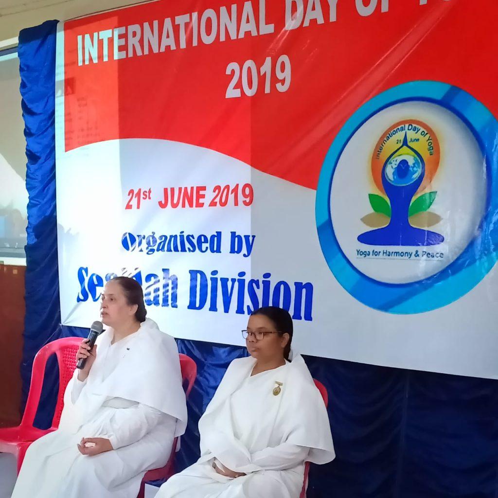 International Yoga day Kolkata Bangur